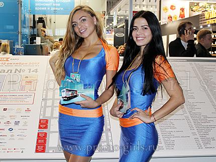 девушек для работы на выставке
